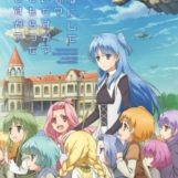 Tommy's review #1 – SukaSuka
